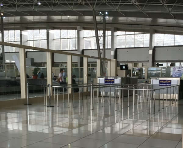 Esfahan Airport Hall
