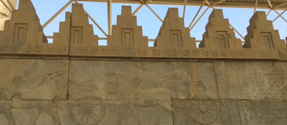 Discovery of Persepolis and the Naranjestan Garden