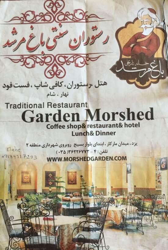 Yadz Restaurant