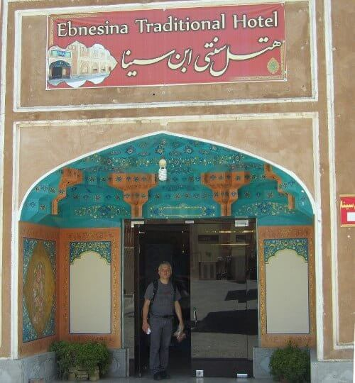 List of hotels where we have been hosted in Iran